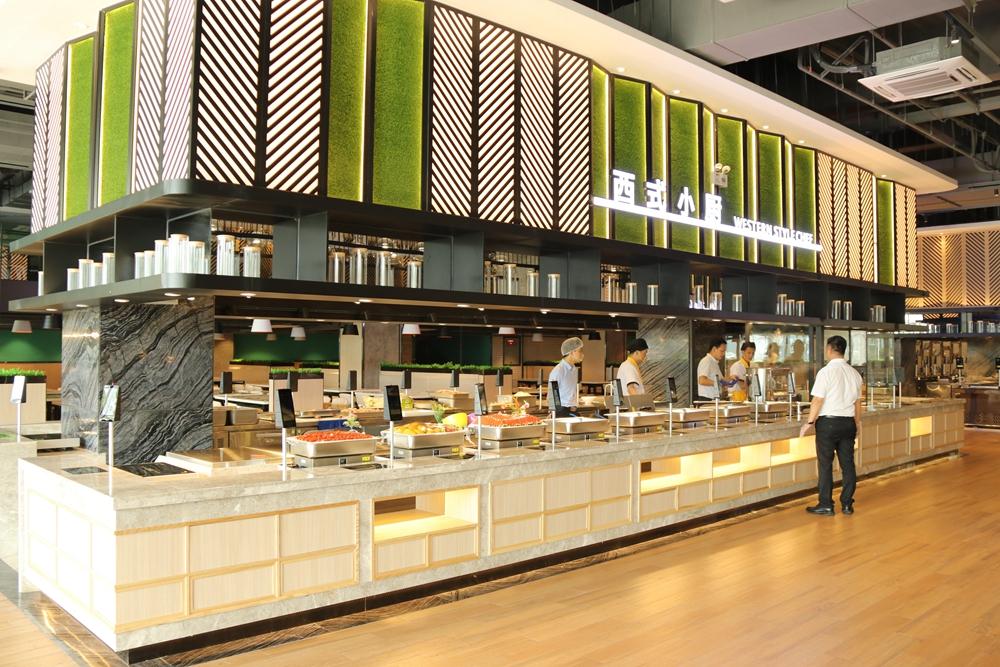 智能餐厅2.jpg
