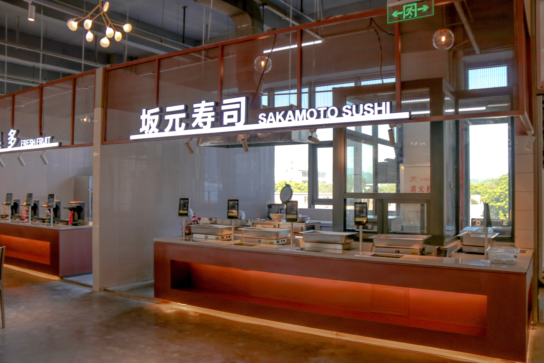 广州沙湾珠宝园智慧餐厅.jpg